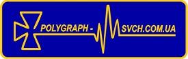 Polygraph-svch